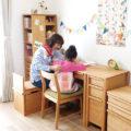 学習机リビンズブランド「kiduku(キヅク)」無垢材のやさしい温もりが人気