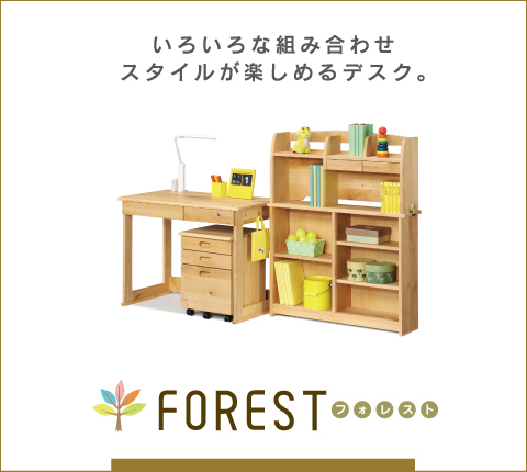 FOREST(フォレスト)