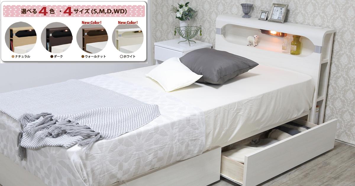 多機能ベッドフレーム