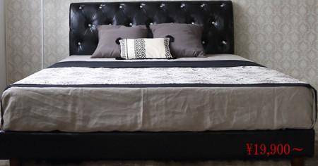 レトロ豪華ベッド