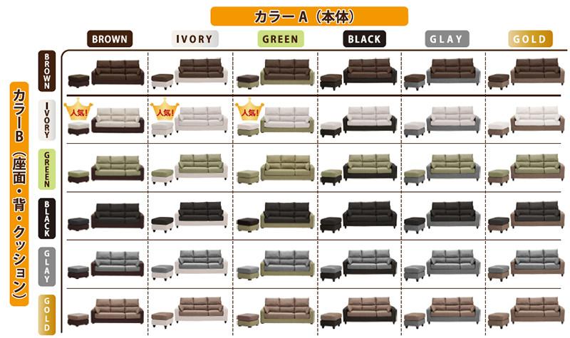 選べるカラー36パターン