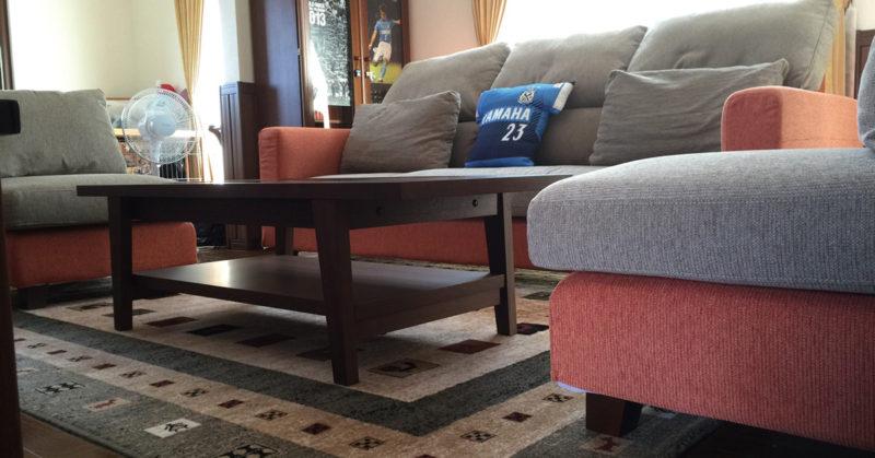 ブラウンカラーのセンターテーブル