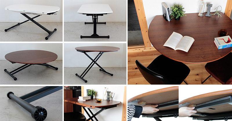 便利な昇降テーブル「アイル」