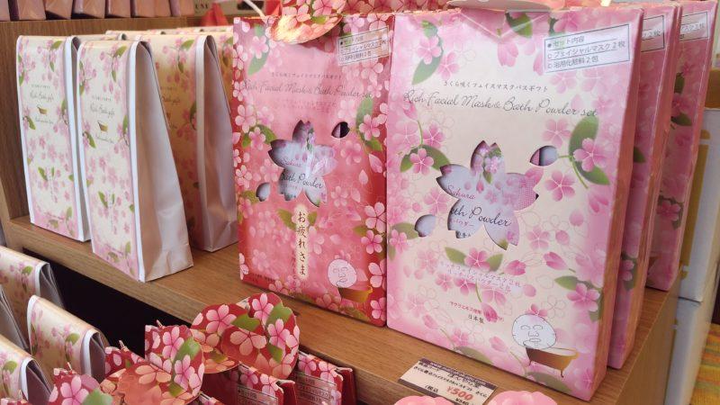 バスパウダー桜