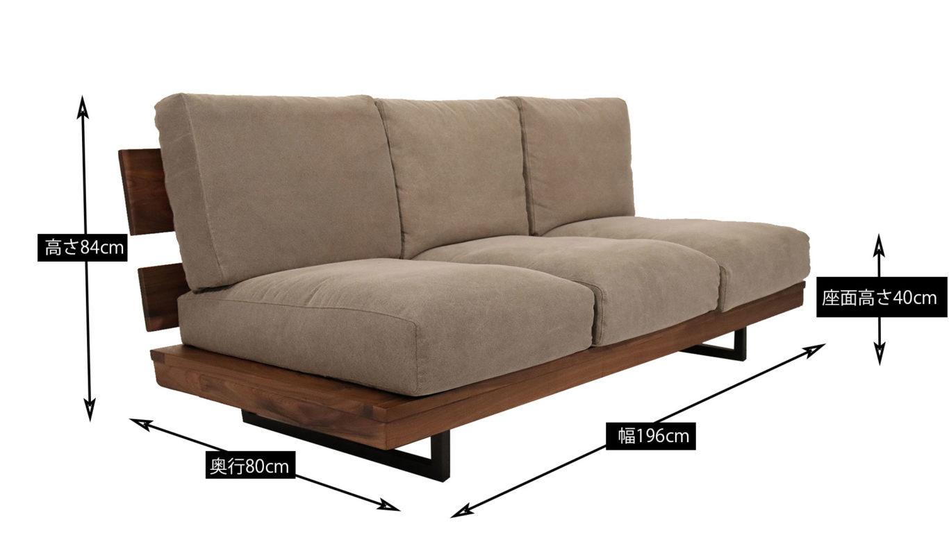 イエノワの三人掛けソファのブラックパールのサイズ画像