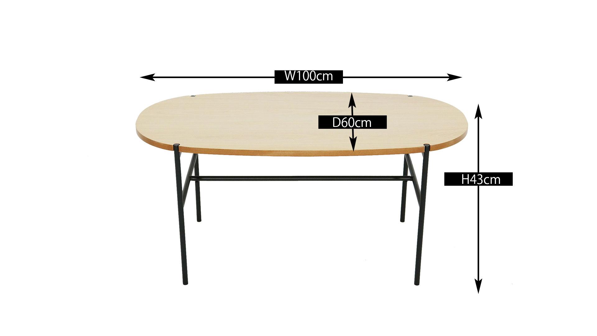 北欧テーブル、カーラの横幅100cmのサイズ