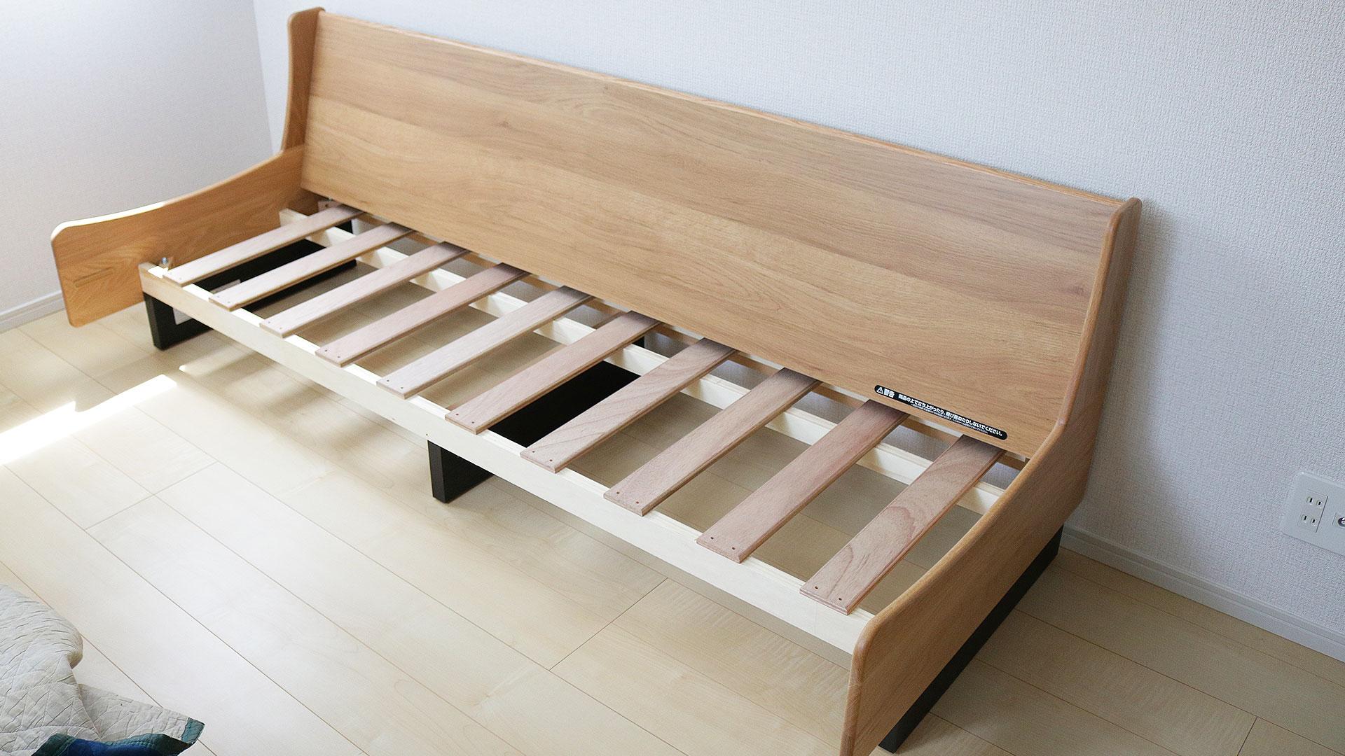 ごろ寝ソファーの木製フレーム