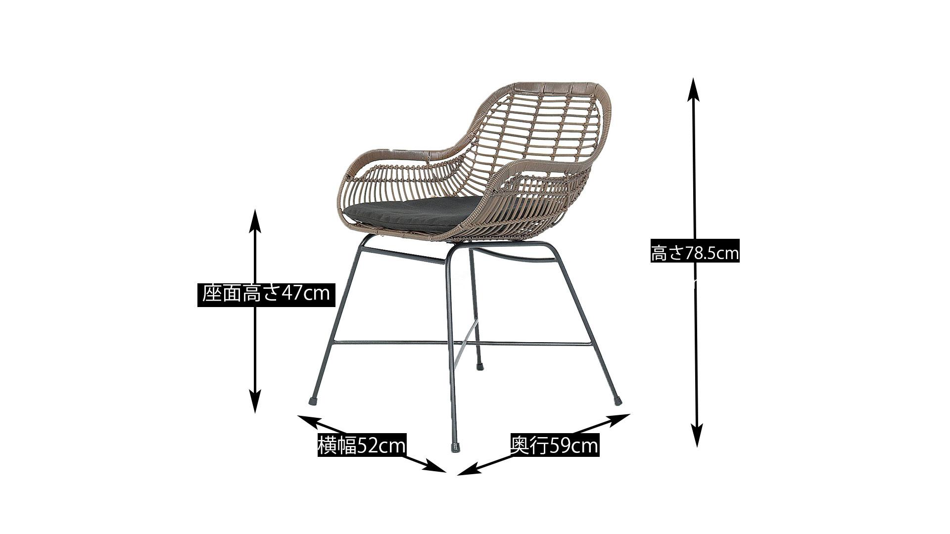 屋外用の椅子。アウトドアインテリアのガーデンファニチャーのサイズの画像