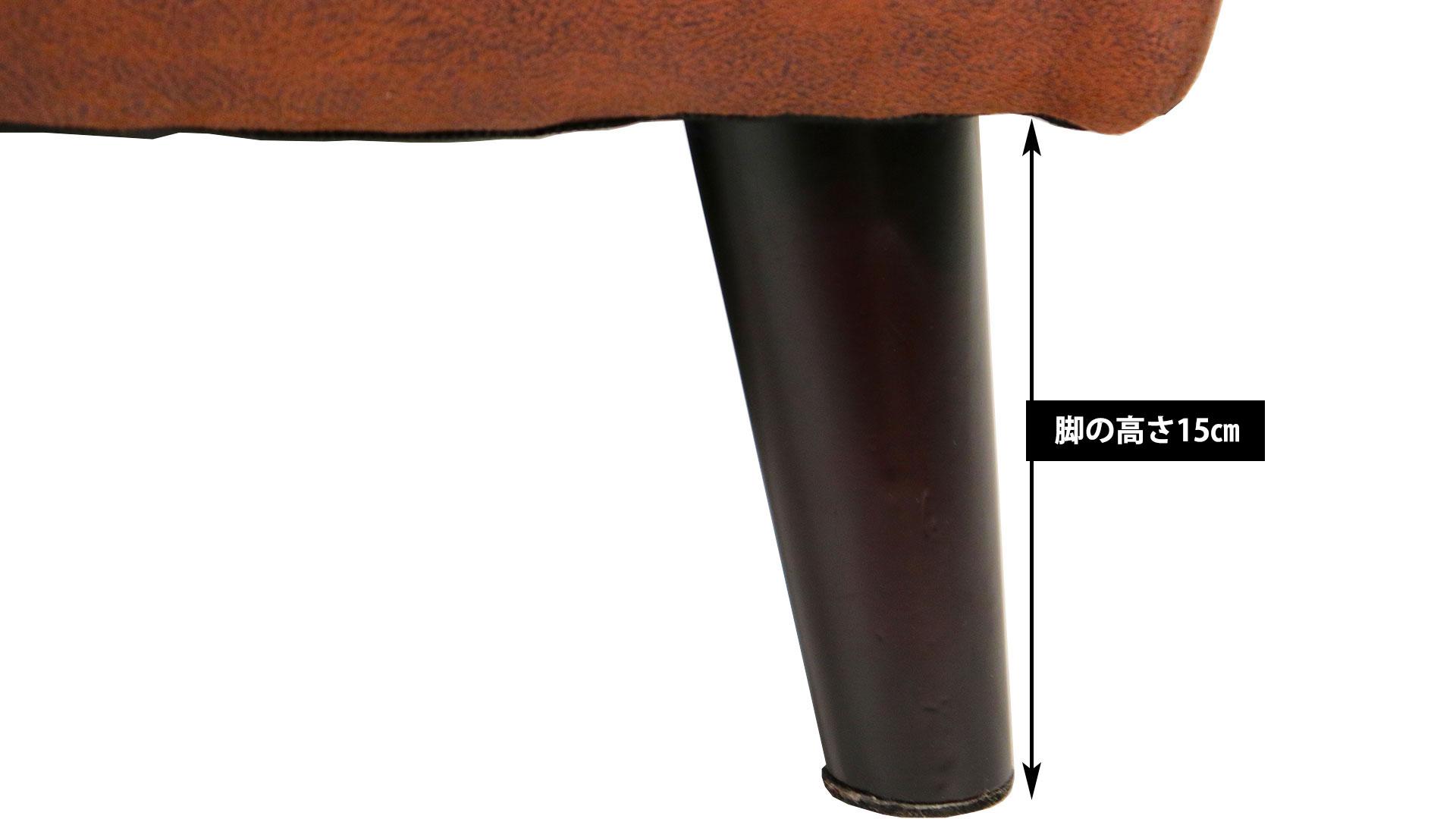 ゆったりと座れるask-inのカウチソファ「モラレス」の脚の画像