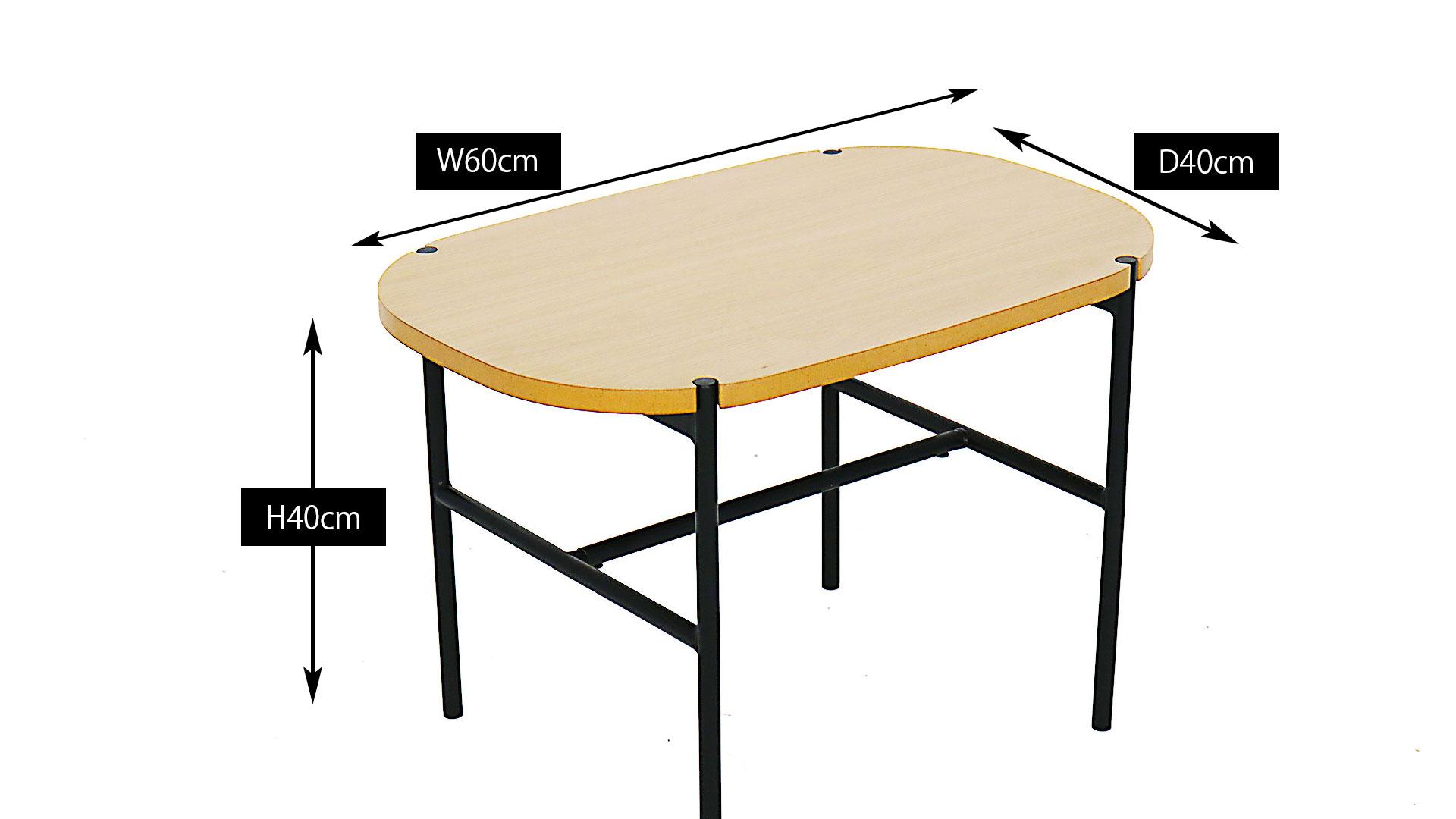 横幅60cmの北欧テーブル、カーラのサイズ