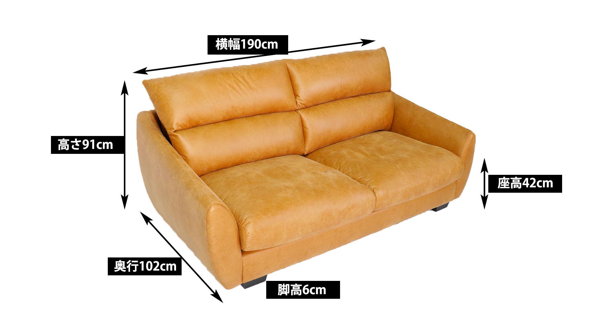 ふんわりハイバックのask-inのソファ「ルーク」の正面から撮影したサイズの画像