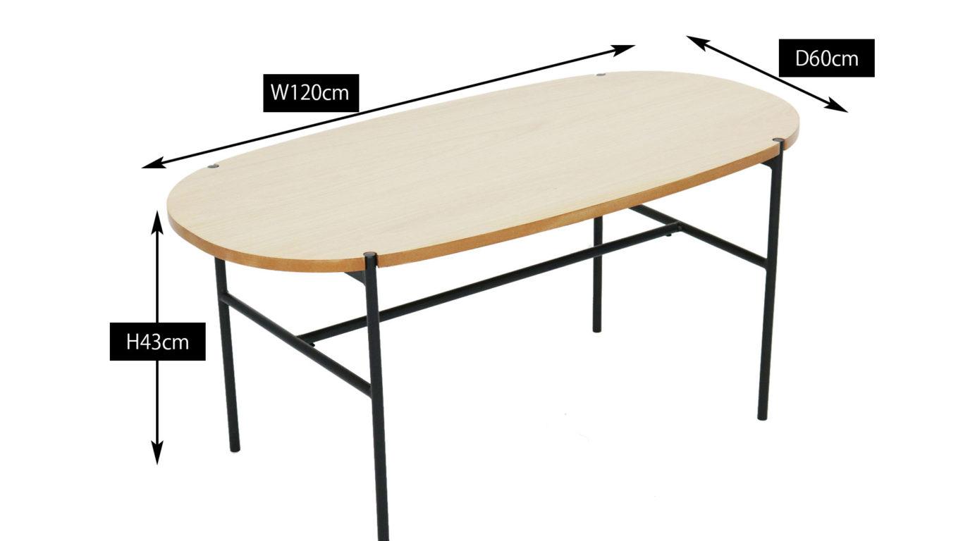 北欧テーブル、カーラのサイズ