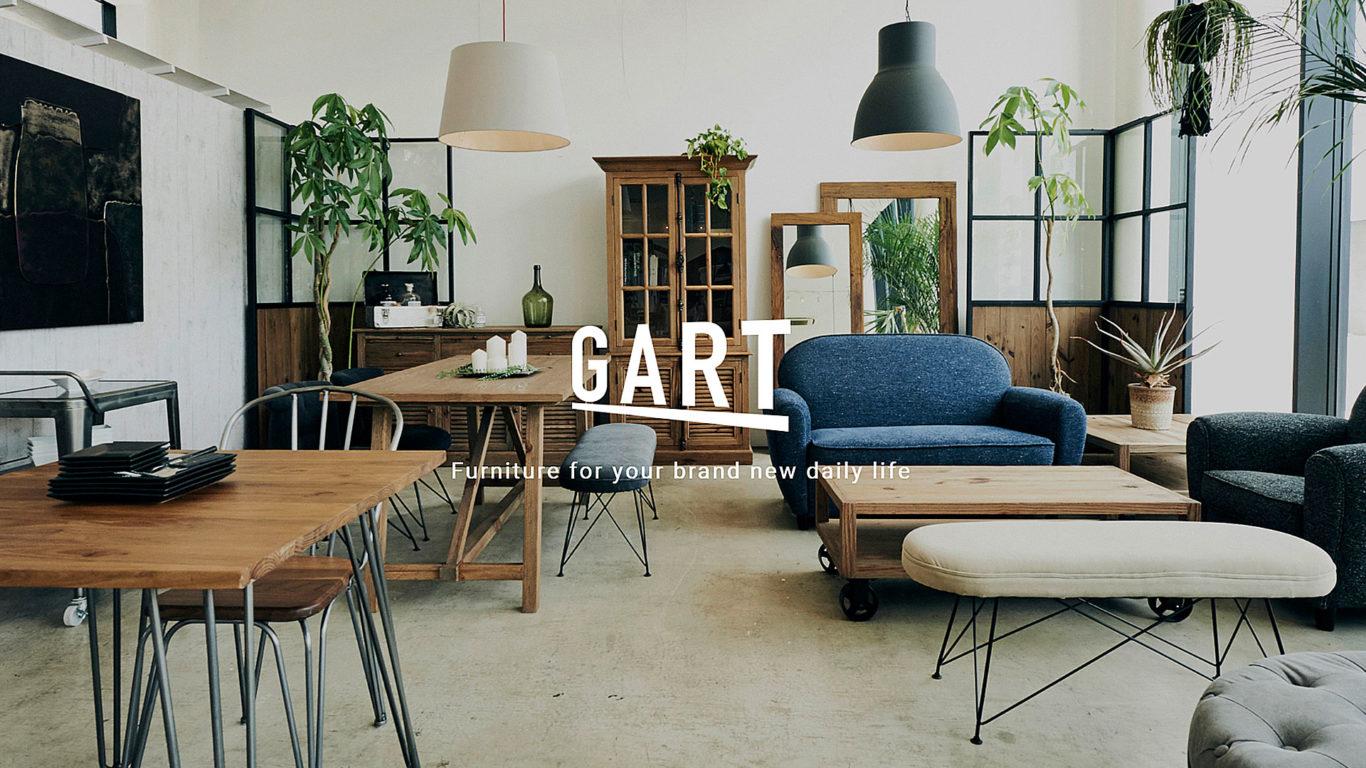 佐賀の家具メーカーのガルトのイメージ
