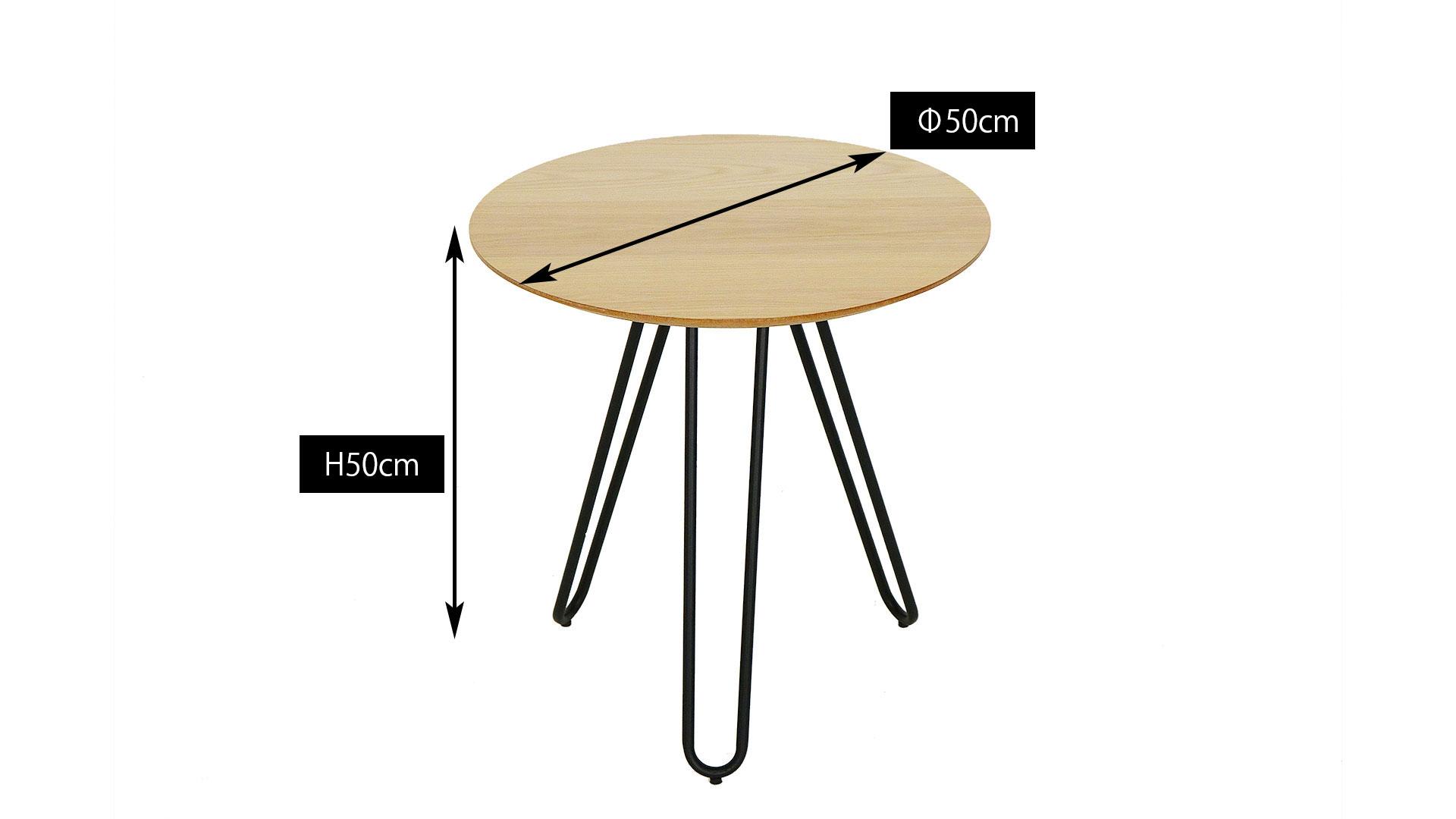 丸形の北欧テーブル、カーラのサイズ