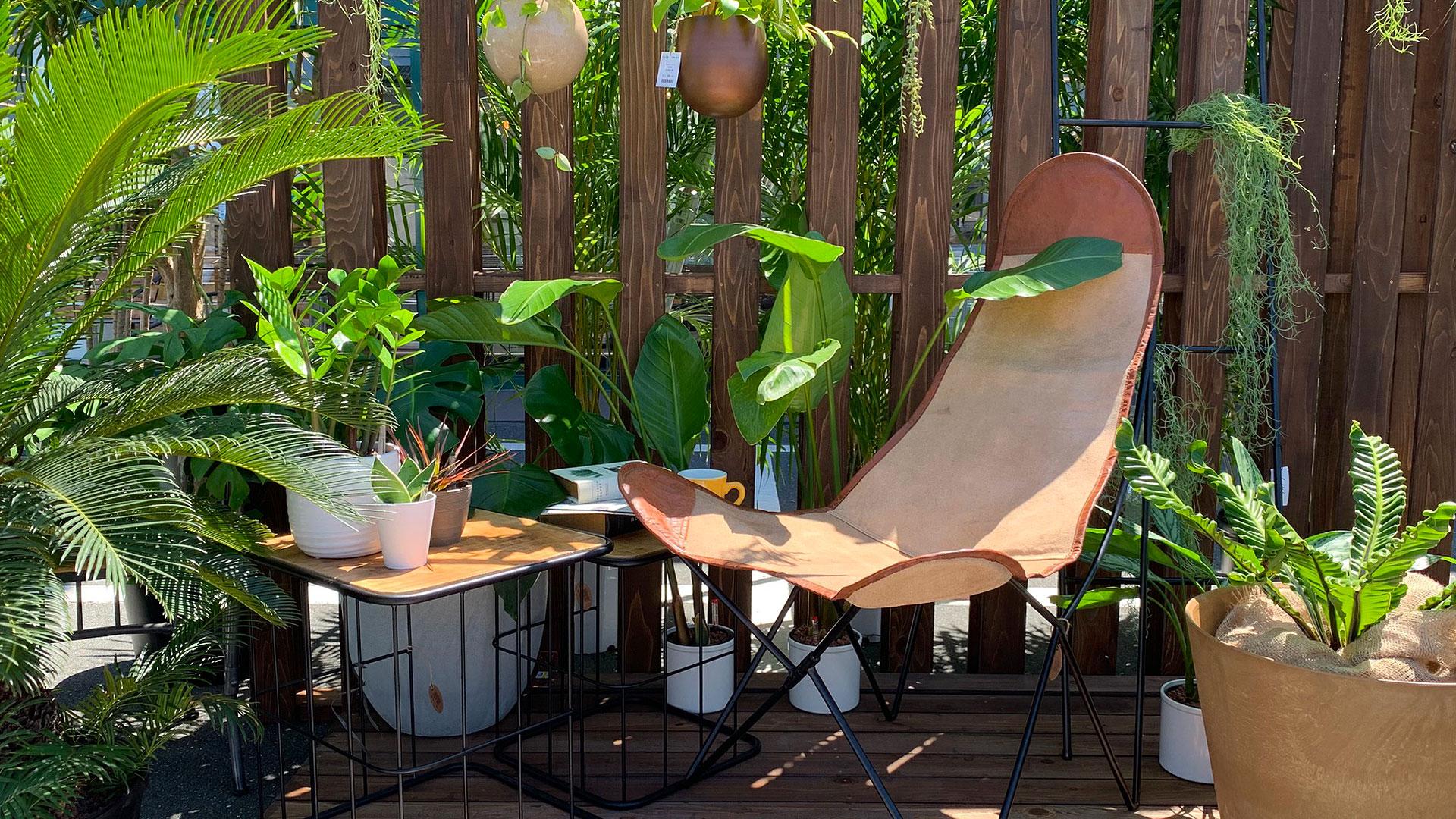 外で使えるおしゃれな椅子