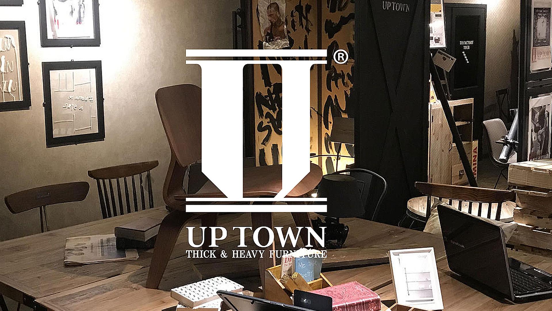 tohma-up-town-isu