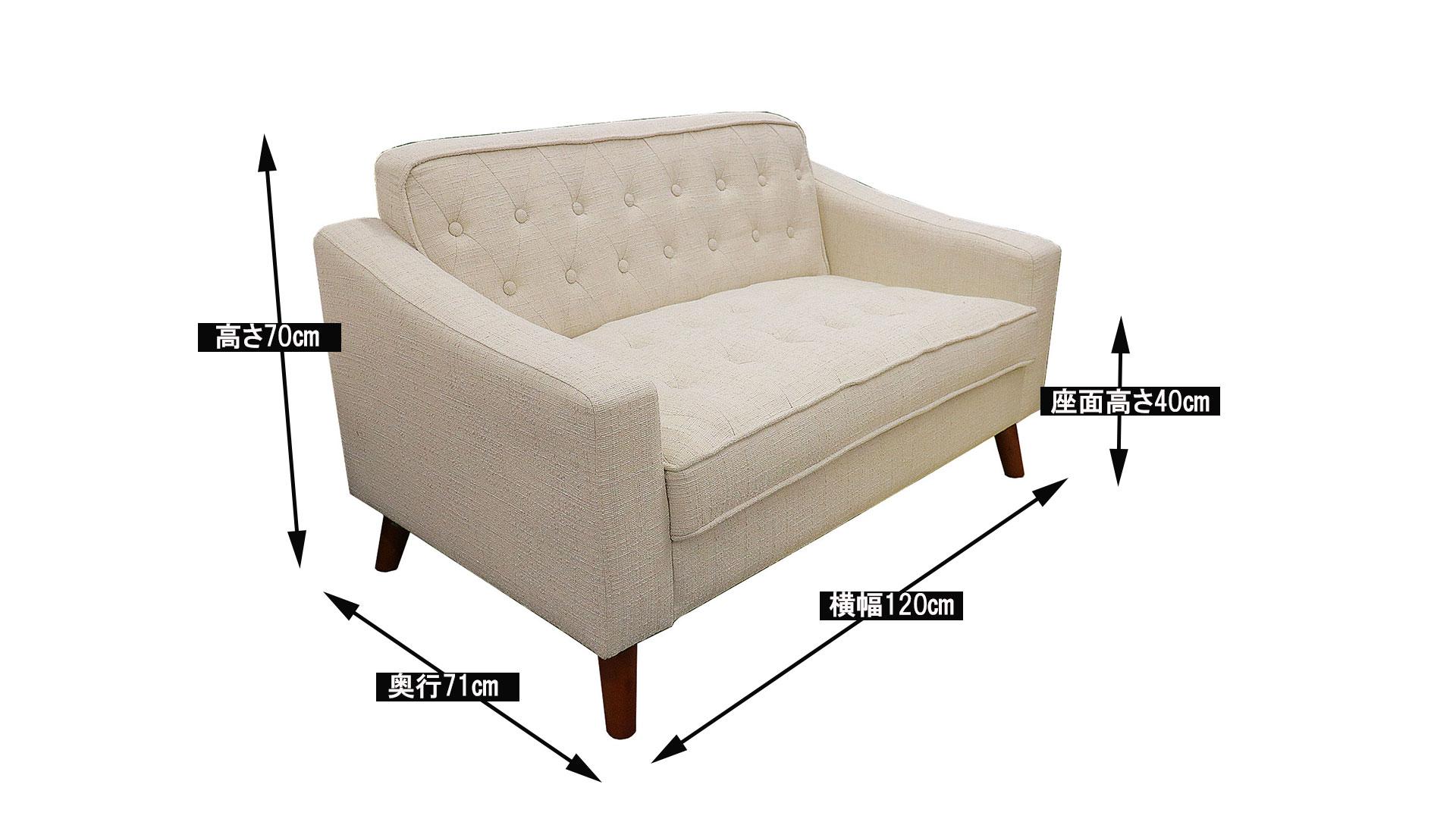 サンコウのカラーバリエーションが豊富な横幅120㎝の小さいソファ、プチの画像
