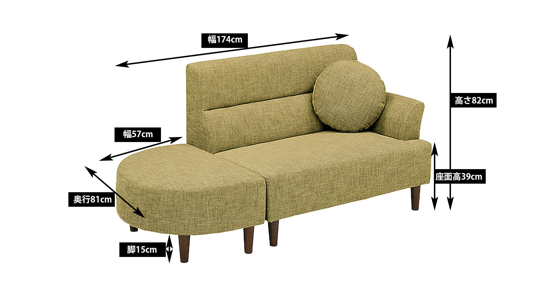 リビンズのソファ「オデッサ」のサイズの画像