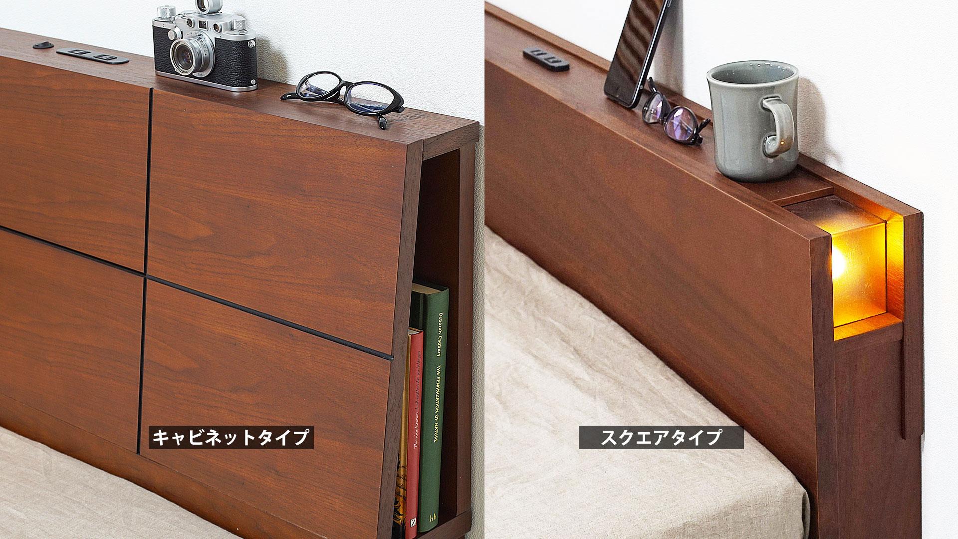 リビンズのベッドフレーム「セリーズ」のキャビとスクエアの画像