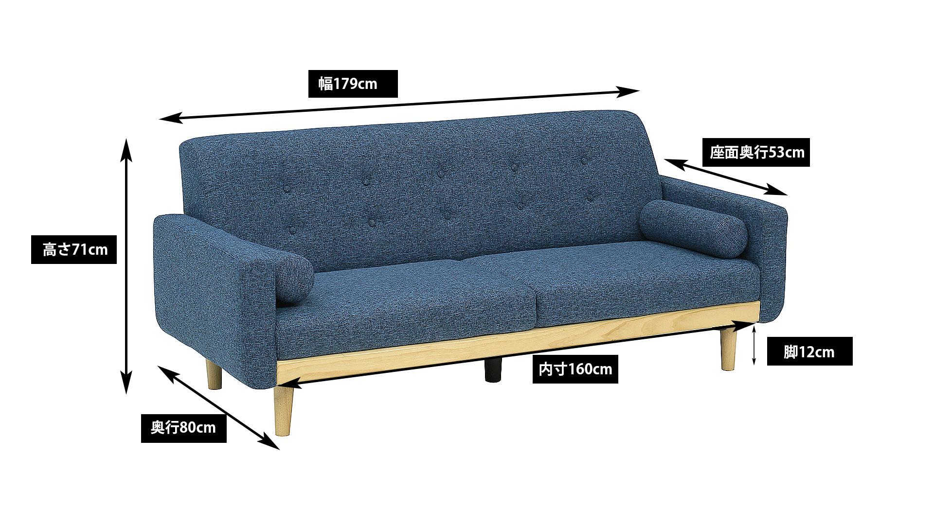 リビンズのソファ「アンジェリカ」のサイズの画像