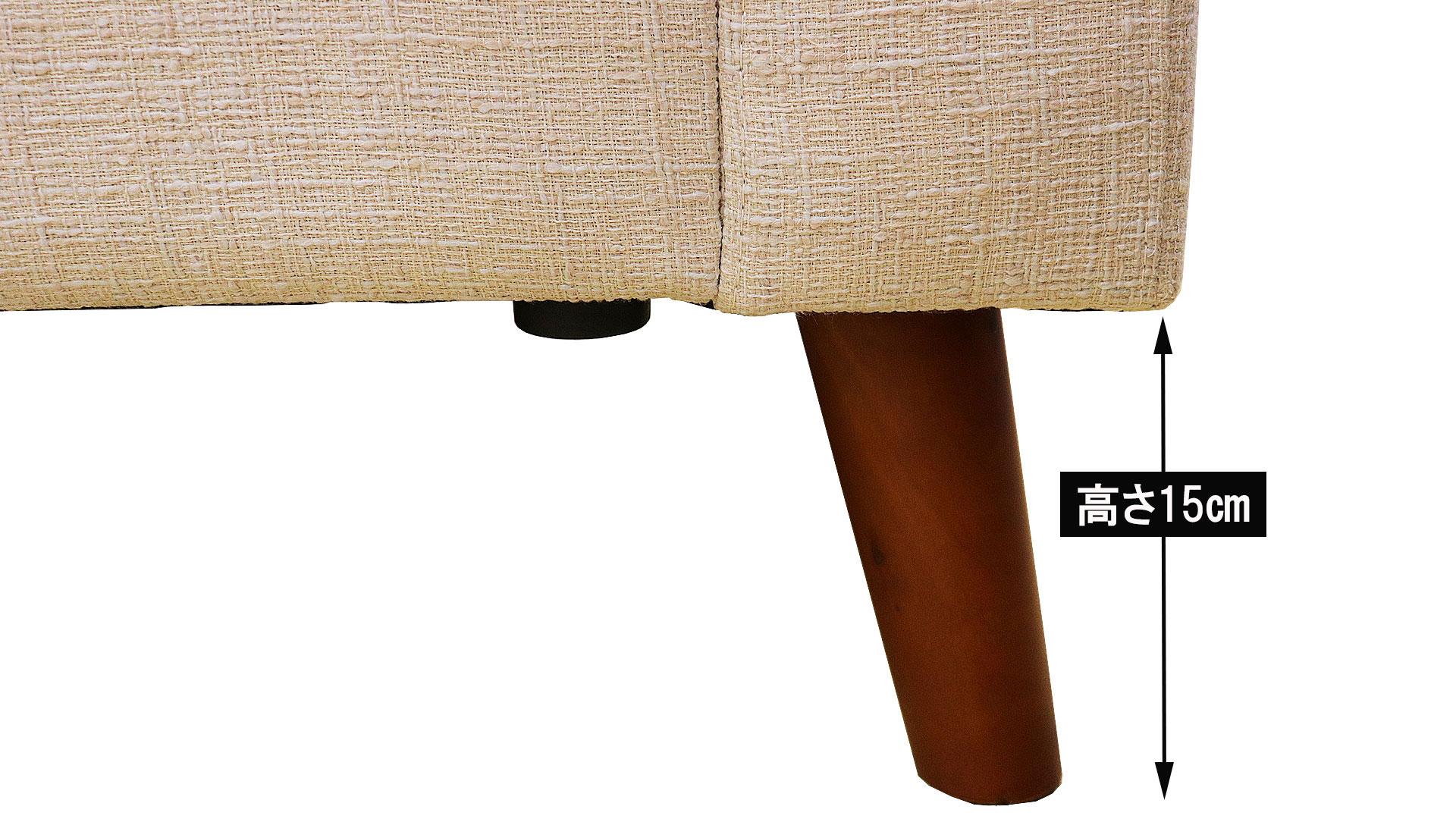 サンコウのカラーバリエーションが豊富な横幅120㎝の小さい二人掛けのソファ、プチの脚の高さの画像