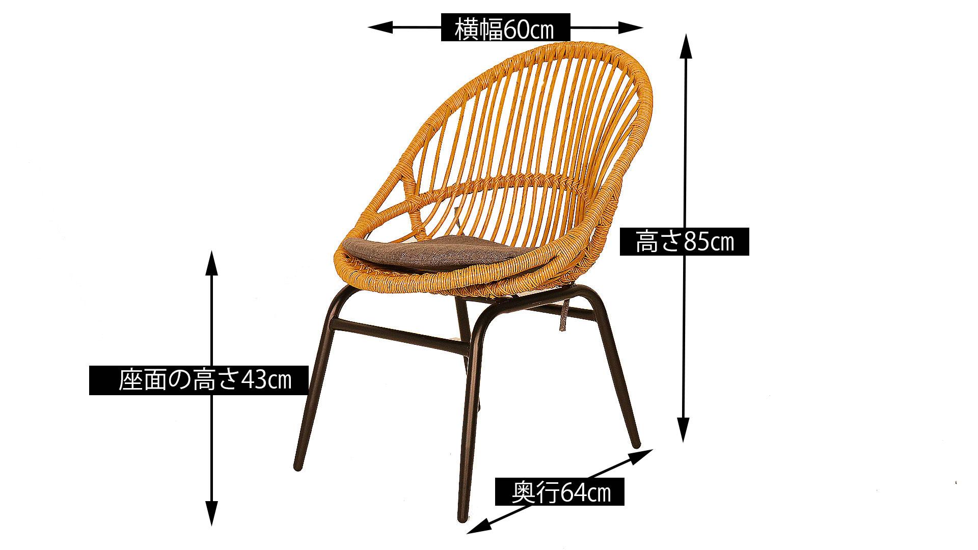 東馬のガーデンファニチャー。オーバルチェア、リゾネアの外用の椅子のサイズの画像