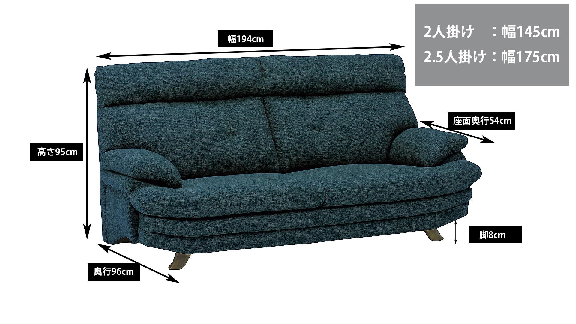 リビンズのソファ「ジェム」のサイズの画像