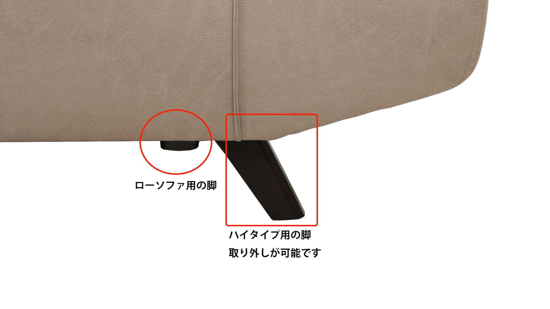 アスクインのベッドソファのロータイプとハイタイプの説明の画像