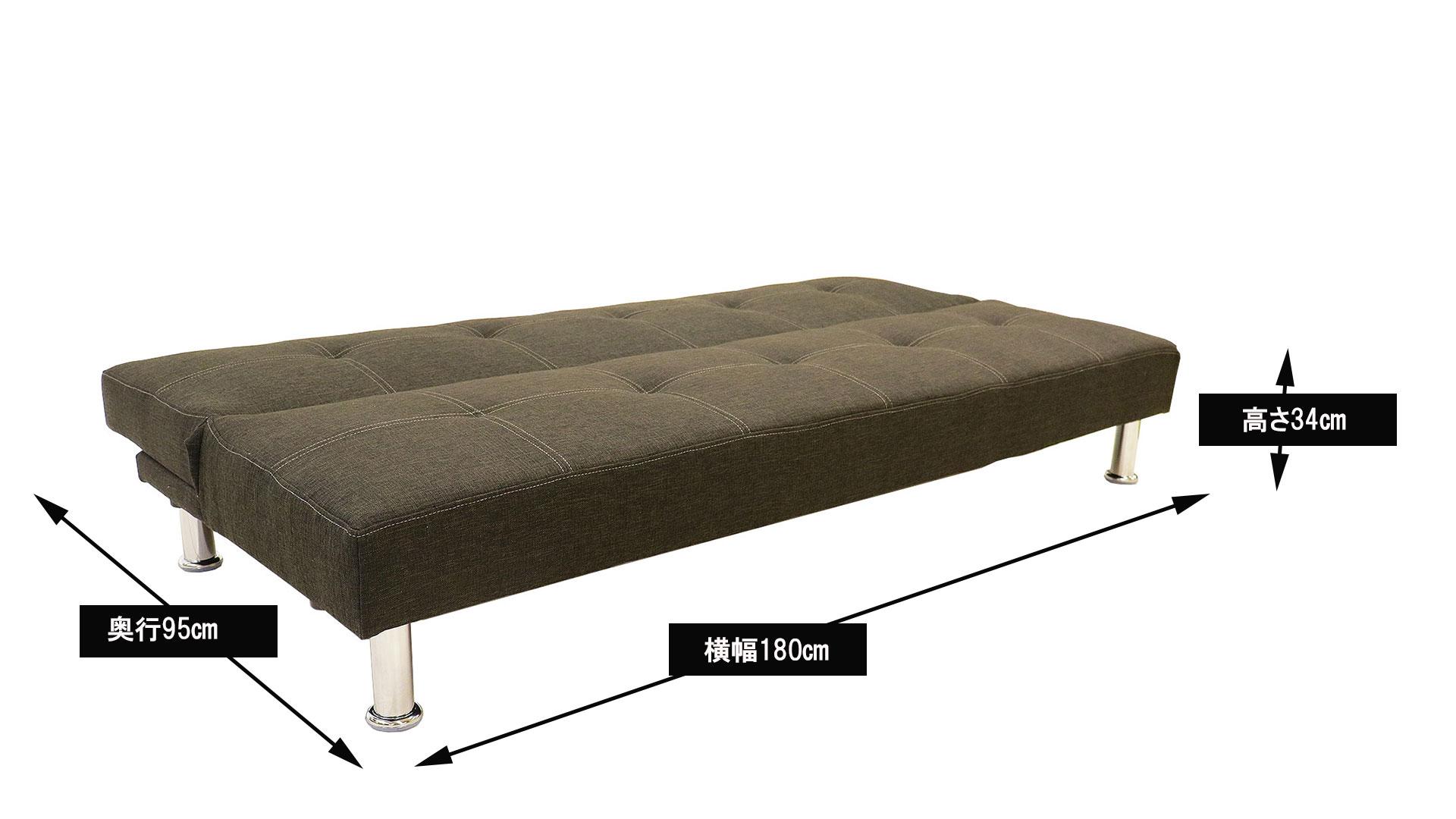 横幅180㎝の黒のソファベッド7.777円の品のベッドの時のサイズ