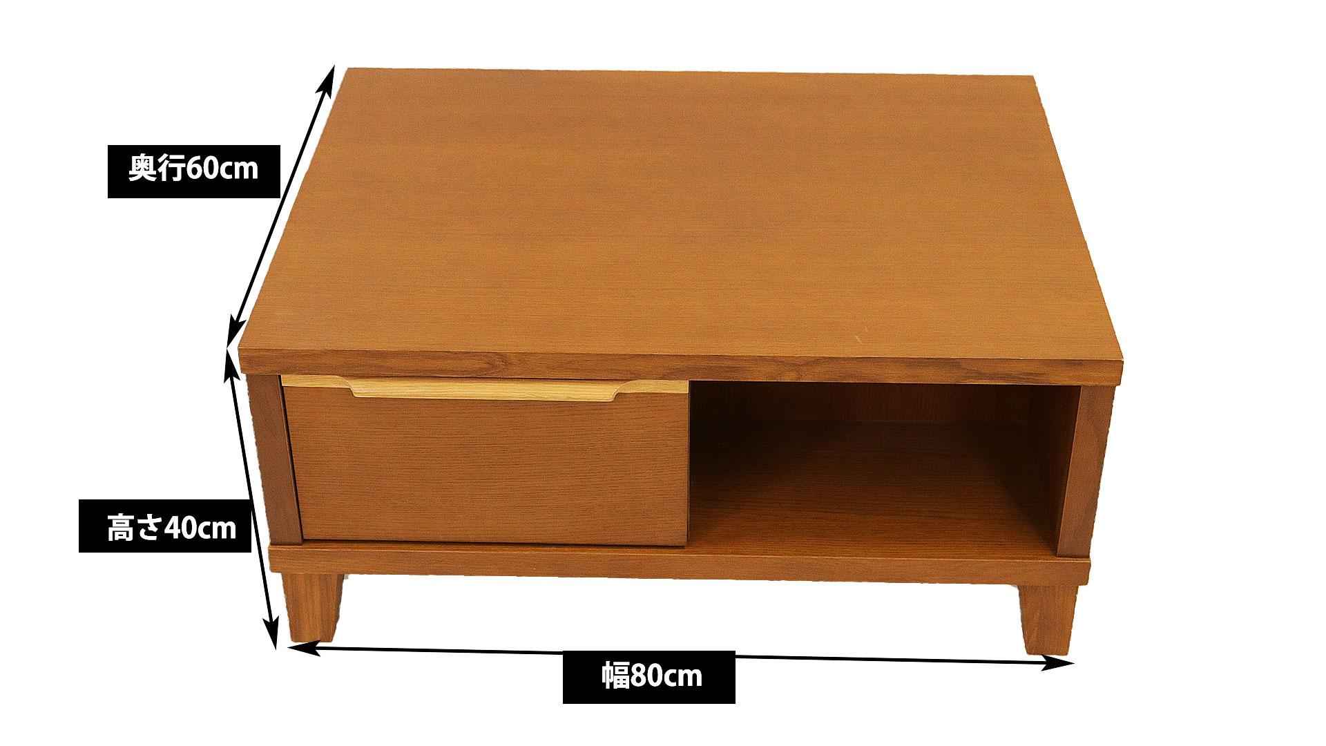 正方形のセンターテーブルのサイズ画像