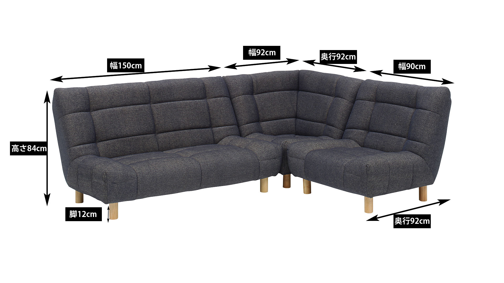 リビンズのソファ「チャオ」のサイズの画像