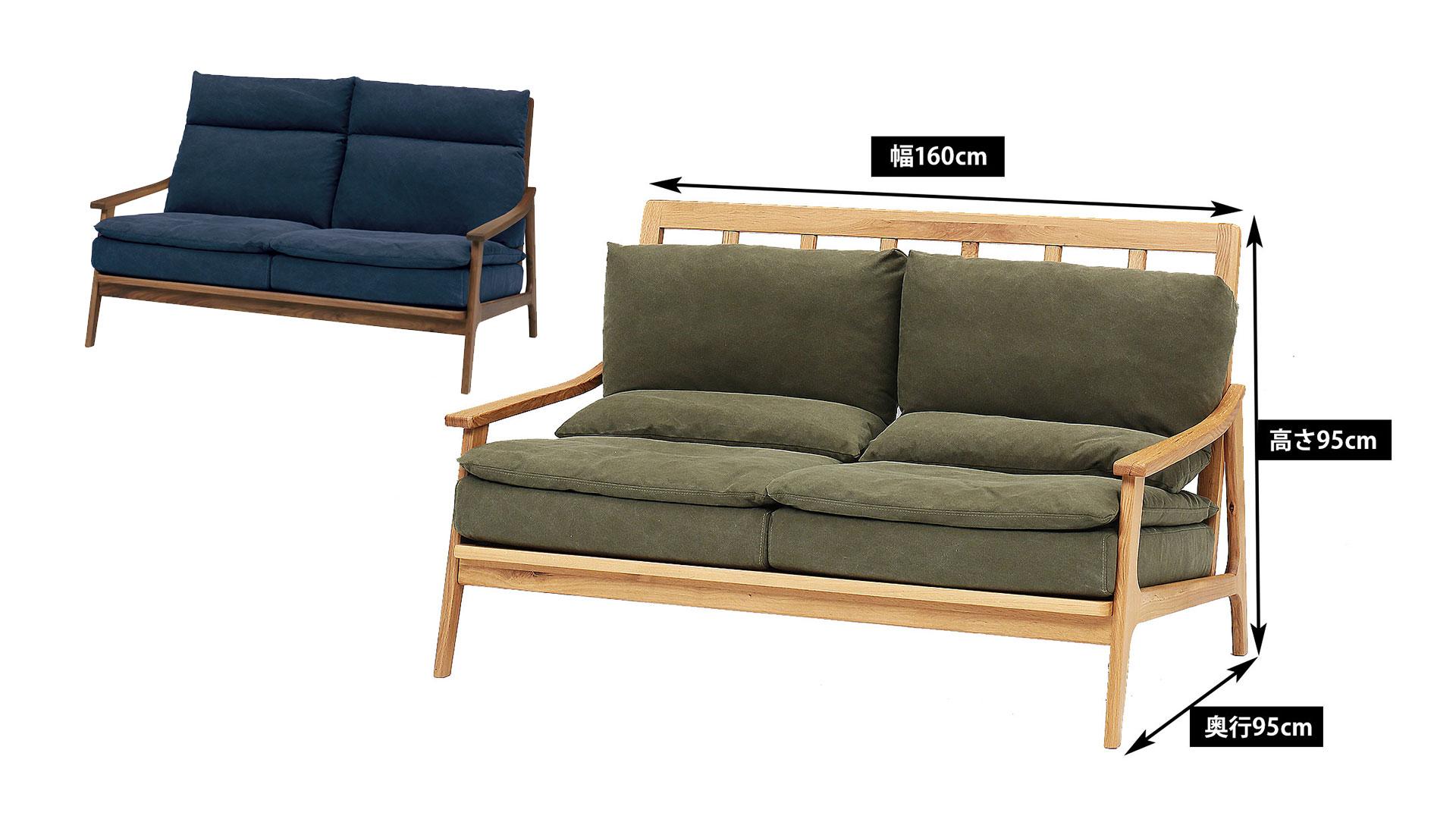 リビンズのソファ「ロイズ」のサイズの画像