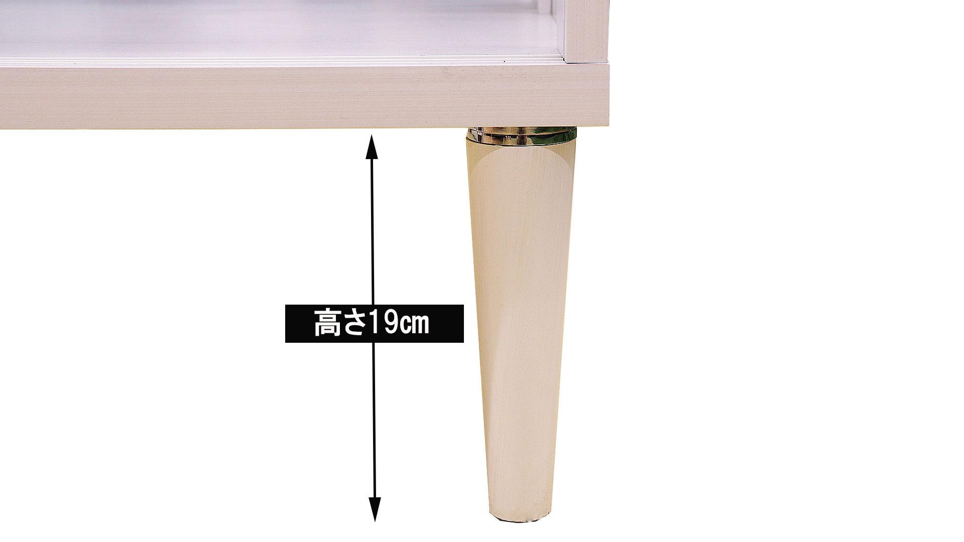 フレンチカントリー調の横幅75㎝のコレクションボード、シェイプの脚の高さのサイズ画像