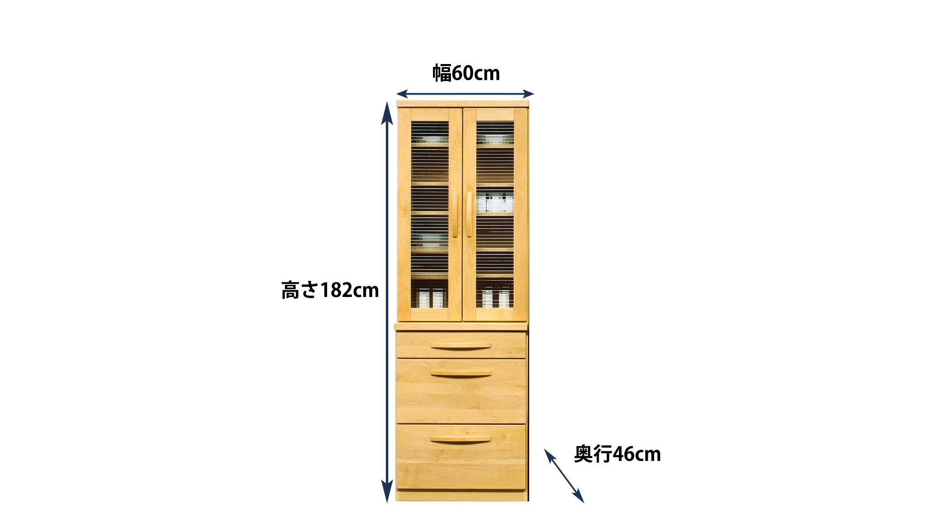 リビンズの食器棚「エリー」の60cm幅の画像
