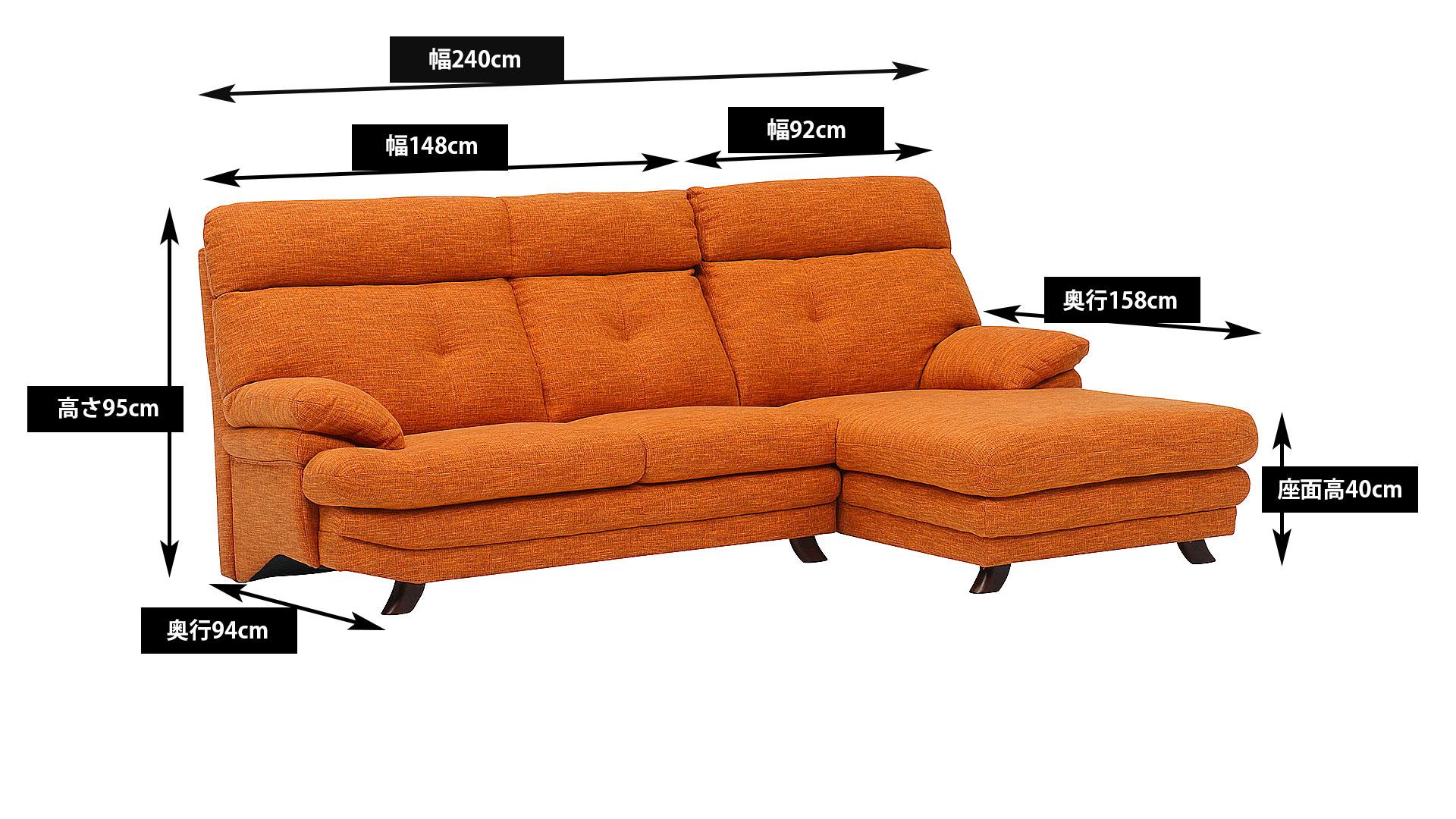 リビンズのカウチソファ「ジェム」のサイズの画像