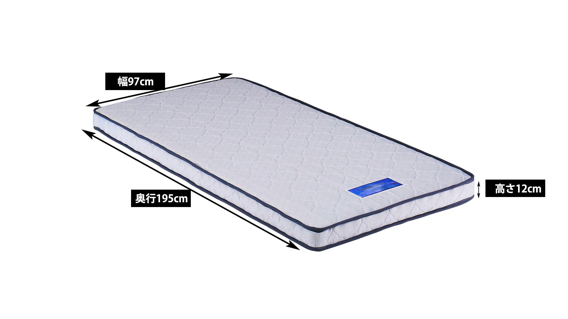 リビンズのS圧縮マットレス「リアムⅡ」のサイズの画像