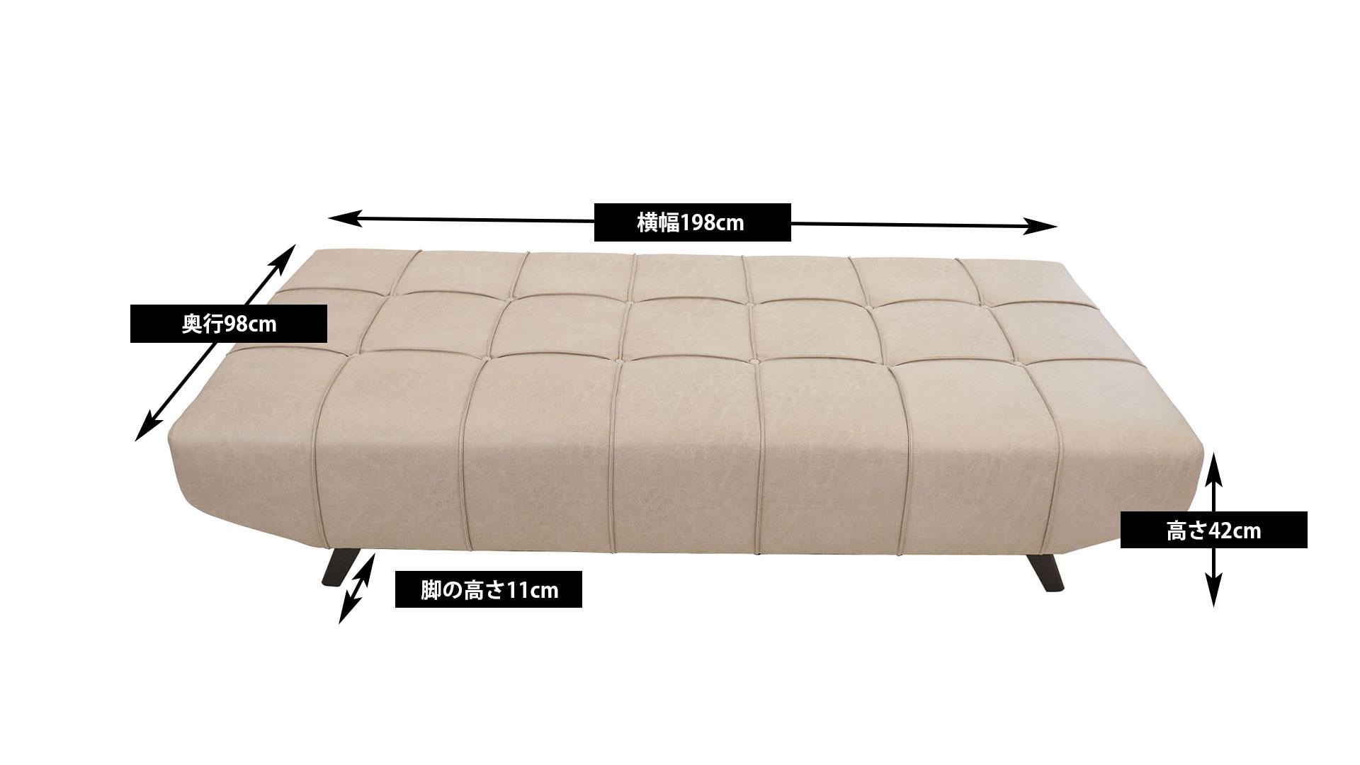 アスクインのベッドソファ、トニーのグレー色の本体のサイズの説明の画像