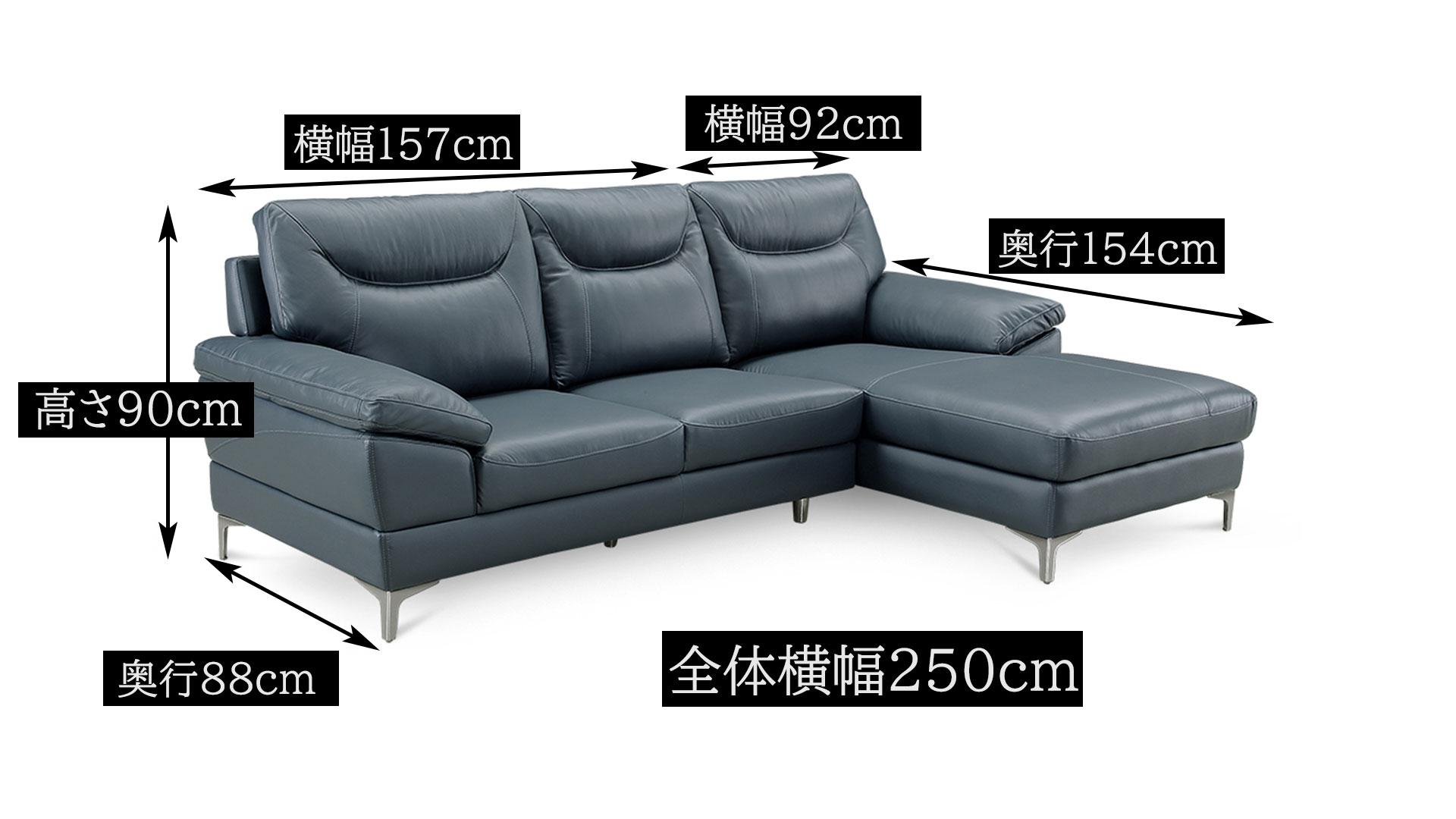 マイサカ家具7月の夏のチラシの目玉商品の本革カウチソファのサイズの画像