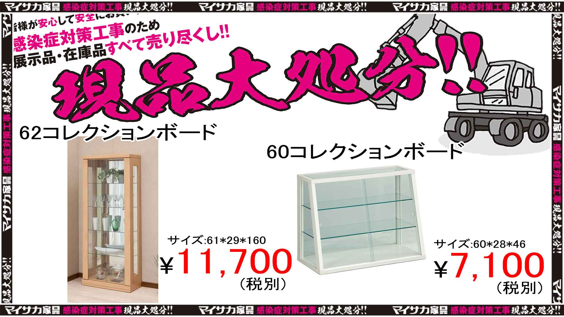 大きなサイズと小さな卓上サイズのガラスのコレクションボードの画像