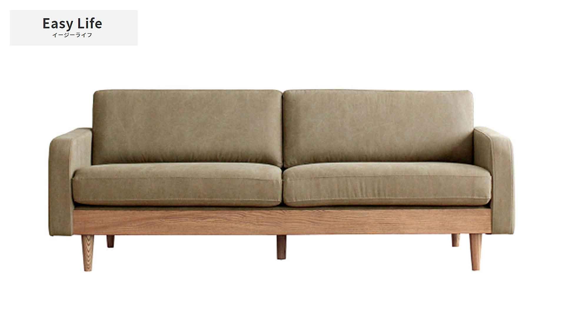 クラッシュクラッシュのイージーライフのソファ、フリートの画像