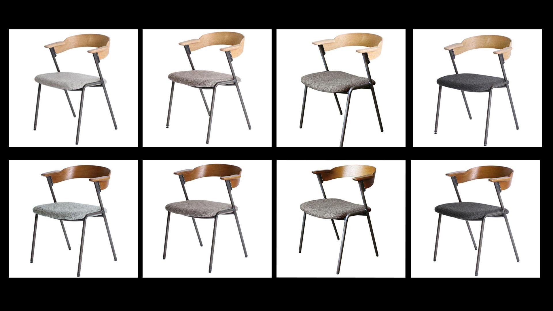 アデペシュのダニス・ショートアームチェアのすべての種類が揃った画像