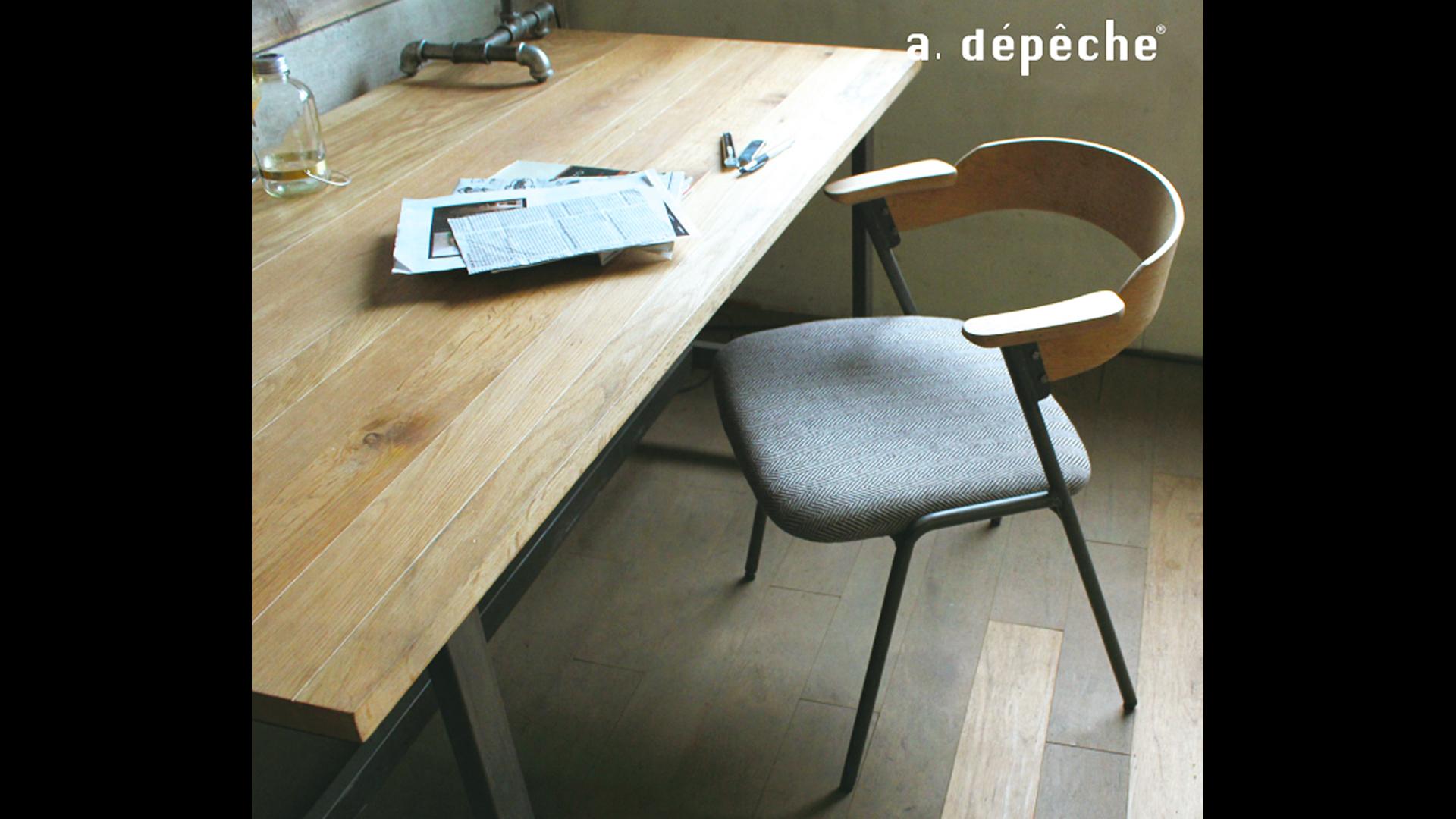 アデペシュのダニス・ショートアームチェアのイメージ画像
