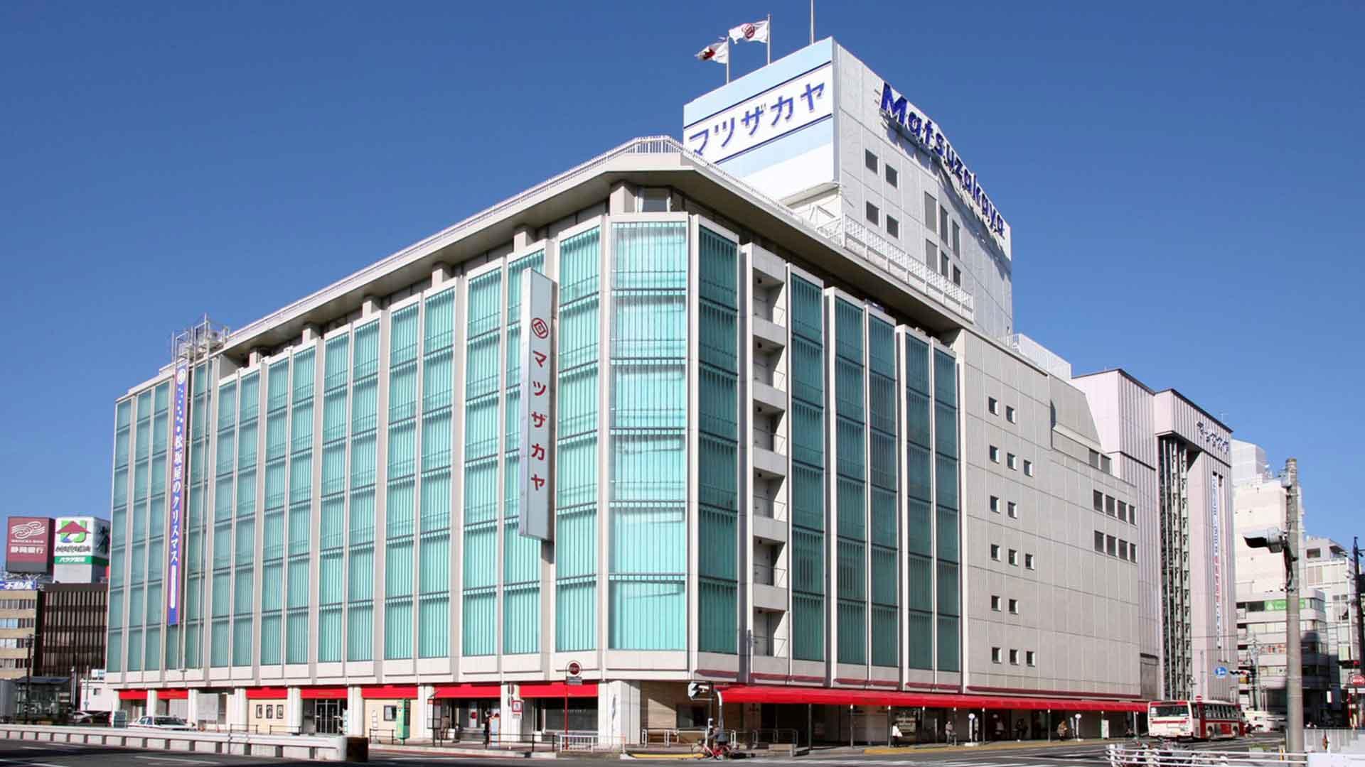 松坂屋静岡店の外観の写真