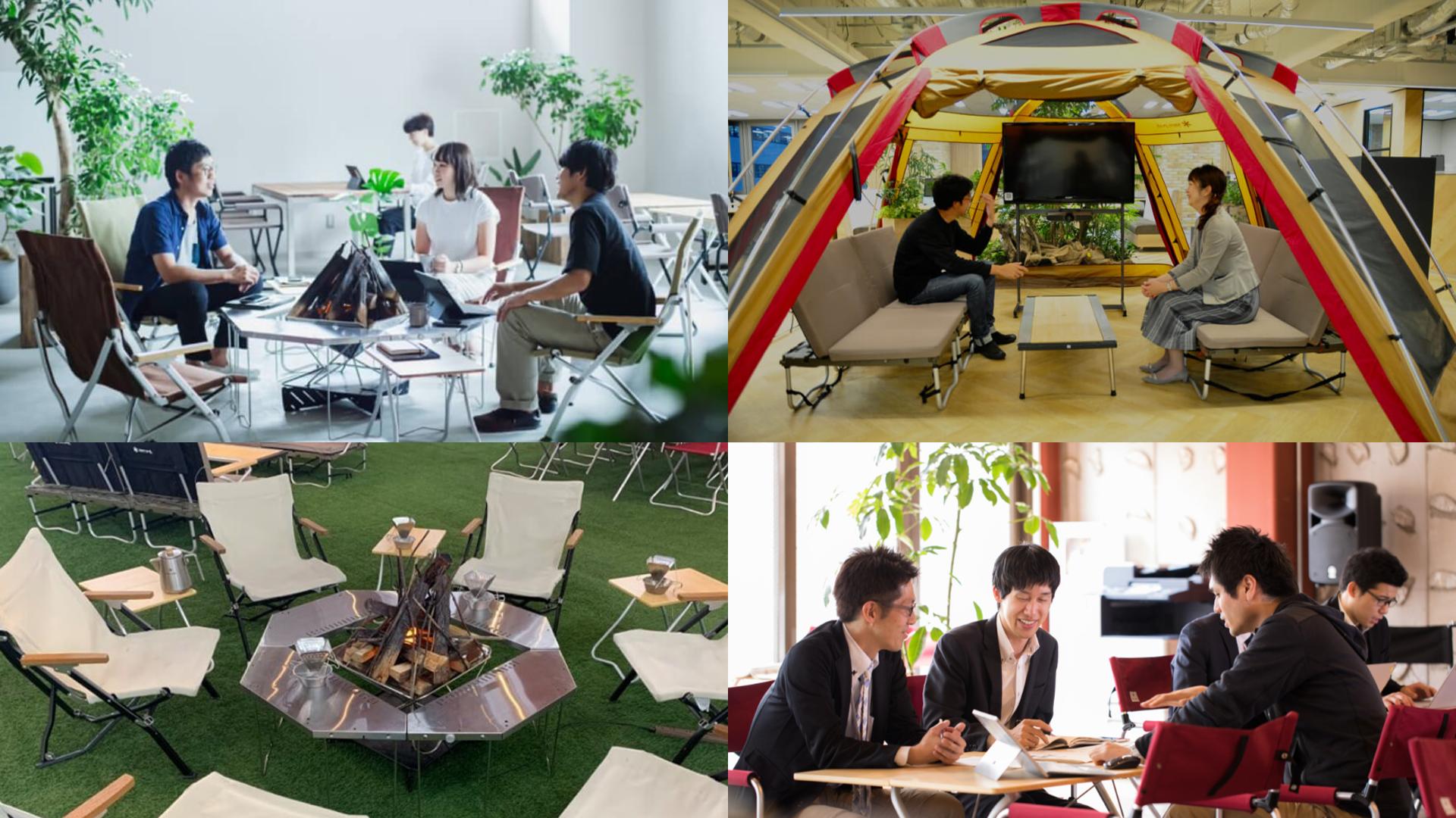 スノーピークを使ったキャンピングオフィスで商談やミーティングをしている画像。